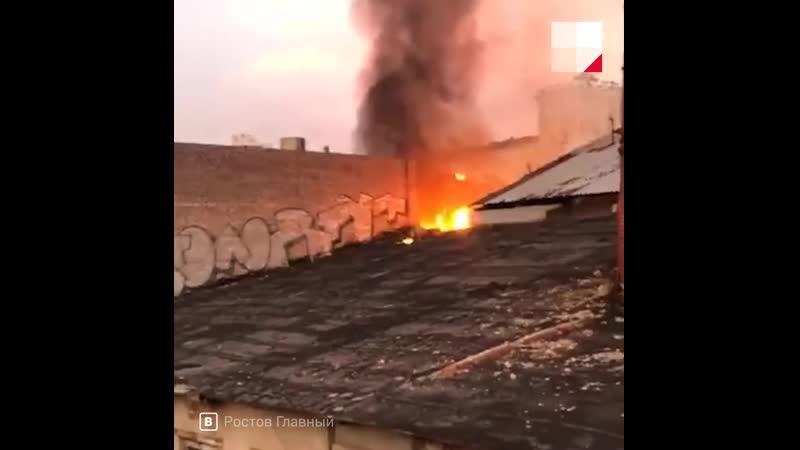 Пожар в центре Ростова загорелось здание на Большой Садовой