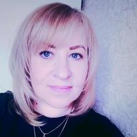Светлана степочкина азаренкова фото в молодости этом тетрадям