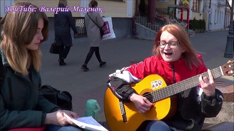 МОТЫЛЕК! (Егор Летов) cover под гитару