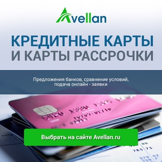 Capital one credit card online bill payment