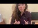 Видеоотзыв от Дианы Фердман о работе с Байбородин и партнеры