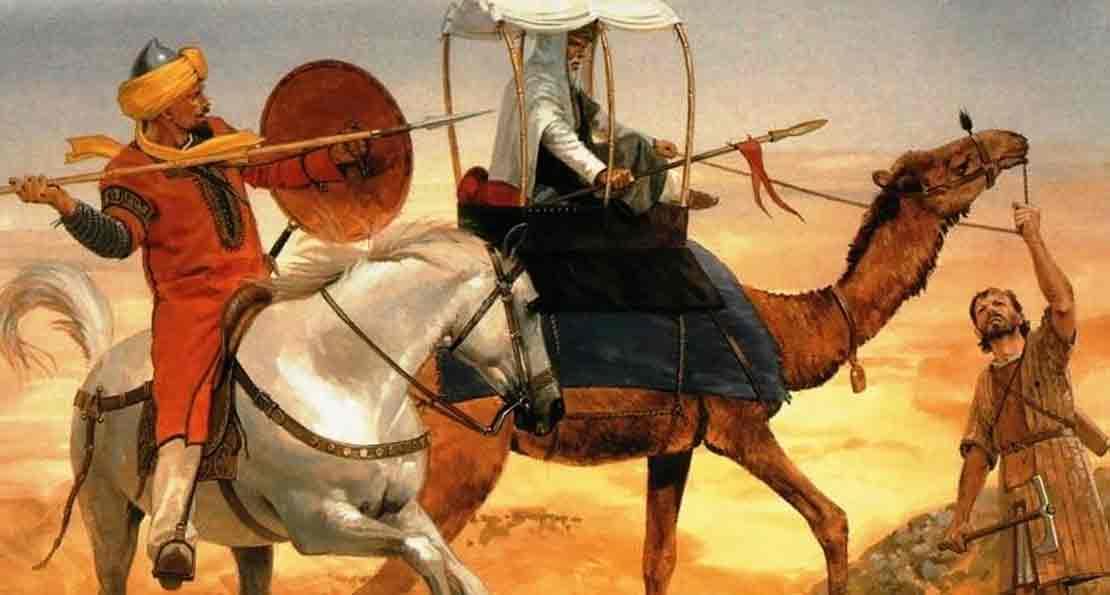 Арабы в походе