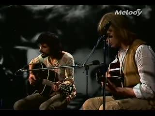 Cat Stevens - Lady dArbanville - Live 1970 Studio Hambourg