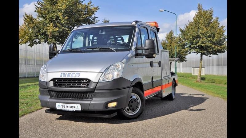 Verkocht sold verkauft vendu IVECO DAILY 50C17 Towtruck