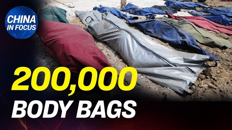 China orders 200 000 body bags from Taiwan Panic buying erupts across China amid CCP virus pandemic