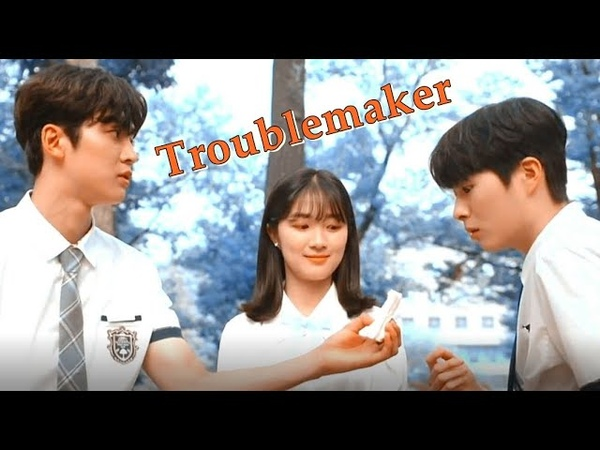 Ha Roo Eun Dan Oh Do Hwa Troublemaker