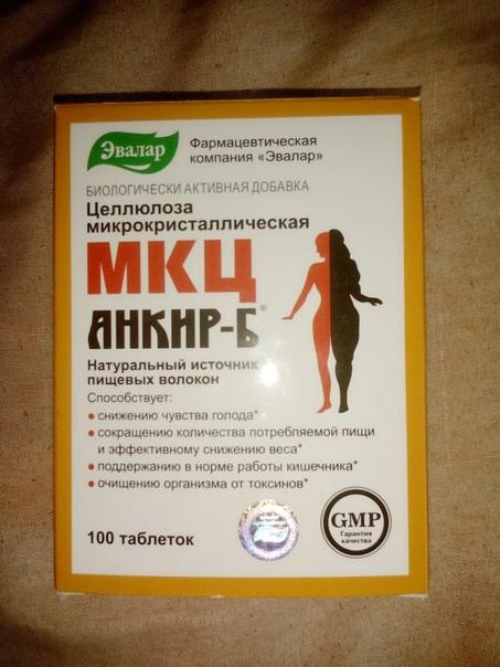 Последствия после таблеток от похудения