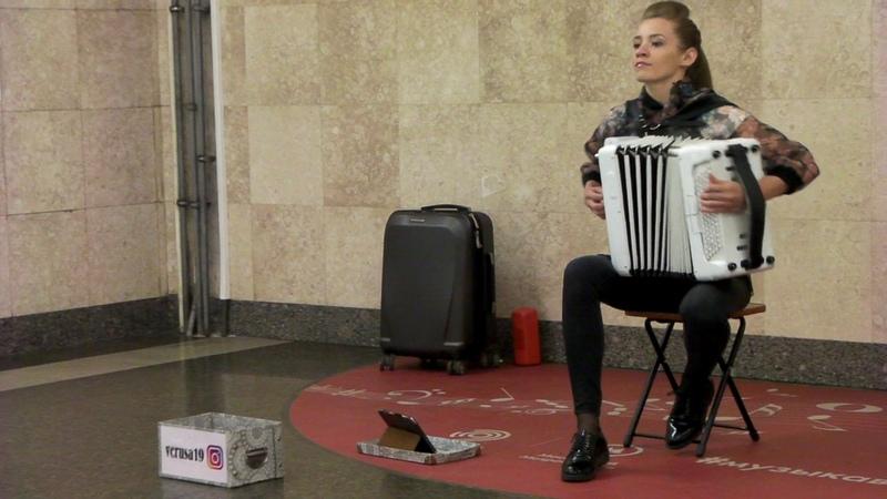 Вера Селезнева баянистка музыкавметро