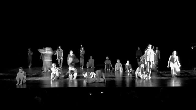 Кишинев, Театр Танца Евгения Ионеску, 22 сентября 2019г. Перформанс поставлен Крисом Айкеном и Энджи Хаузер
