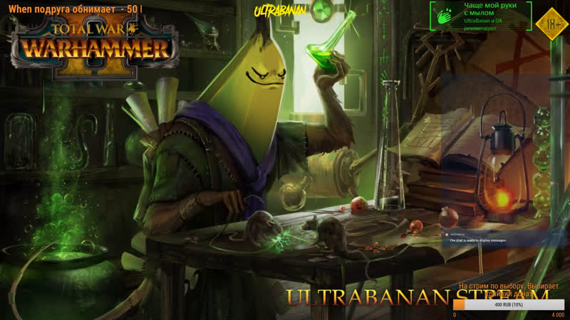 Total War Warhammer 2 ДА БИСТЫ НЕТ НЕ КРЫСЫ ДРУГОЙ КАРТИНКИ НЕТ ХОЧУ 3
