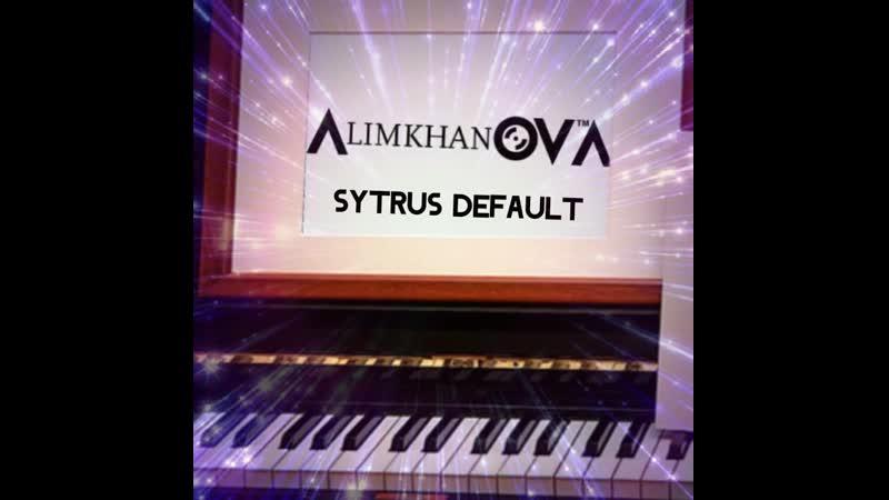 Алимханов А Sytrus