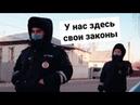 Сотрудники ДПС незнающие законы г.Елабуга