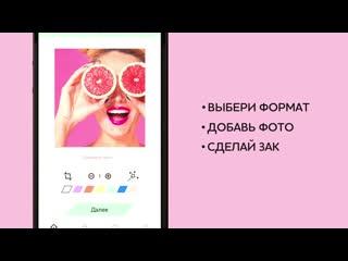 Mimigram в App Store и Google Play