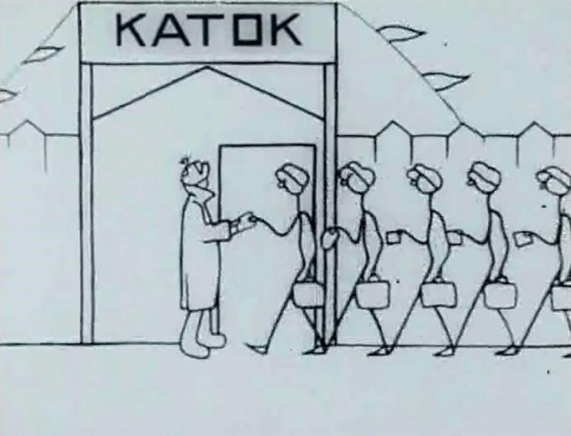 Кадр из мультфильма «Каток» (1927)