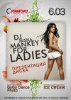 06.03 Презентация диска от Dj Misha ManKey «For Ladies» @ Ольштын
