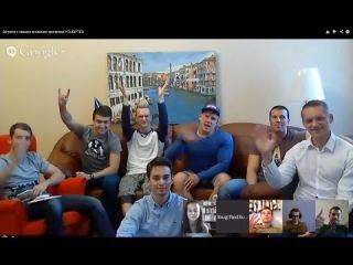 Встреча с самыми активными зрителями YOUGIFTED