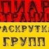 ВладиславΡунцев