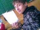 Персональный фотоальбом Григория Дятлова