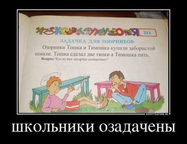 Заур Гурбанов фото №41