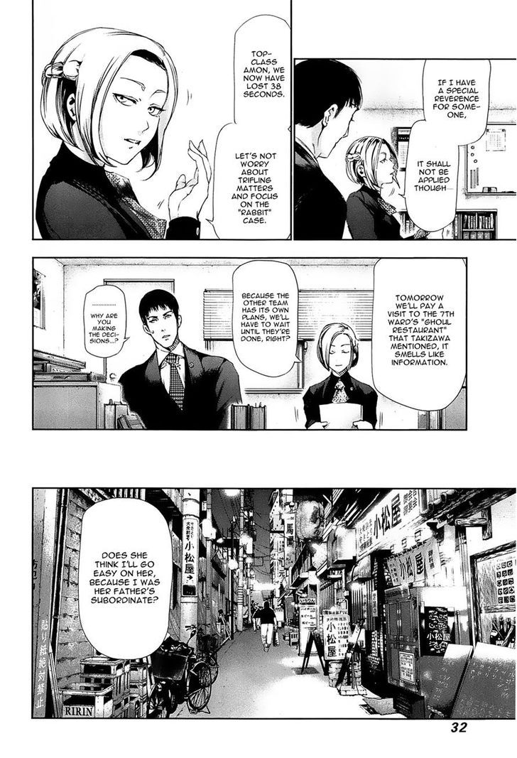 Tokyo Ghoul, Vol.9 Chapter 81 Subordinate, image #10