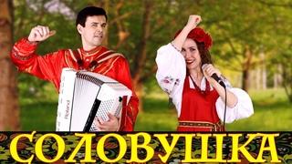 С МАСЛЕНИЦЕЙ!🥞 Юлия Борисевич «В роще пел соловушка»