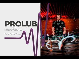 Prolub - Impulse Games 2020