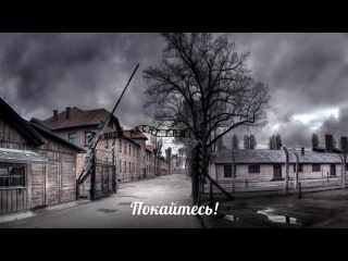 Бичот ТВ - Послание к евреям (май, 2013)