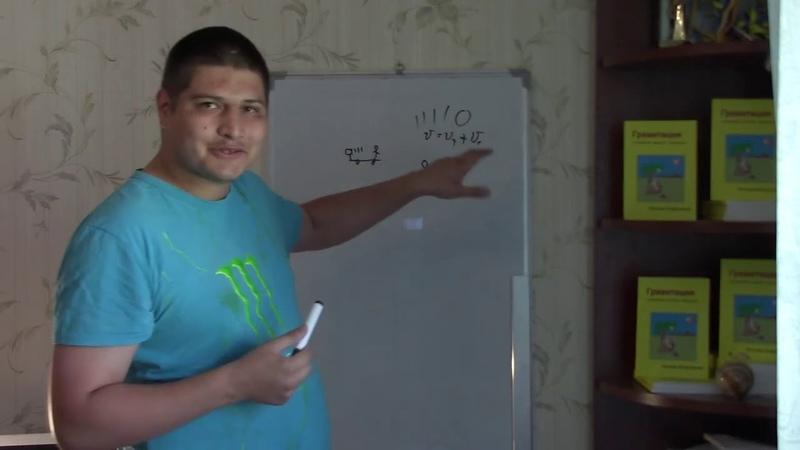 Рустам Есмуханов по мотивам спора Каравайкина и Суслова Ритмодинамика опыты Иванова