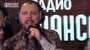 Любимая песня сына Ярослава Сумишевского С чистого листа