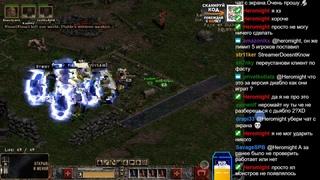 Dread's stream | Diablo II |  [3]