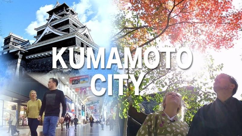 Trip to Kumamoto in Japan