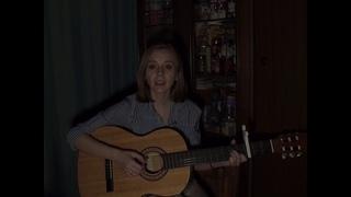 """Мария Мутлова """"Позови меня с собой"""" (cover Татьяна Снежина)"""