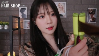 ASMR (Sub✔)잠이오는 미용실 상황극(커트, 고데기, 샴푸 마사지) Hair beauty salon RP