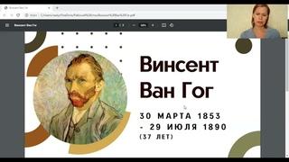 Гороскоп Ван Гога. Астрология Джйотиш.