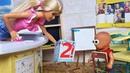 ТОЛЬКО НЕ ДВОЙКА! КАТЯ И МАКС ВЕСЕЛАЯ ШКОЛА Мультики с куклами Барби для детей