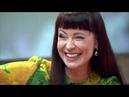Пилотный выпуск ТВ-шоу «Разреши себе» с Нонной Гришаевой