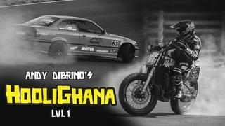 HooliGhana LVL 1: MOTO/ AUTO DRIFT HOOLIGAN ANDY DIBRINO