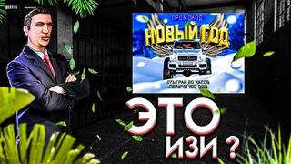 🔥|Как сделать фото как у GTA 5 RUSSIA l RADMIR RP|🔥|RADMIR RP Превью Ютуберы  Photoshop|🔥