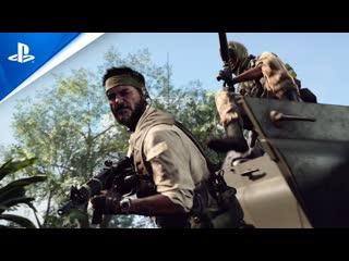 Call of Duty: Black Ops Cold War   Трейлер бета-версии  вторые выходные   PS4