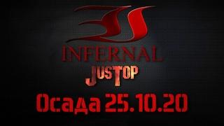 LineAge 2 Asterios x5 Эпическая Осада замка Gludio  INFERNAL-JusTop
