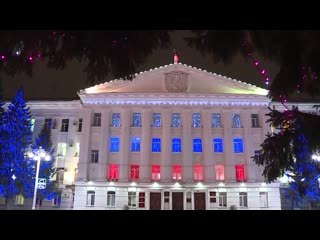 Поздравление Главы города Кургана Андрея Потапова с 2021 годом