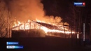 Сегодня ночью на архангельских Пирсах произошёл крупный пожар