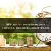 NPFrate.ru - пенсия, финансы, инвестиции