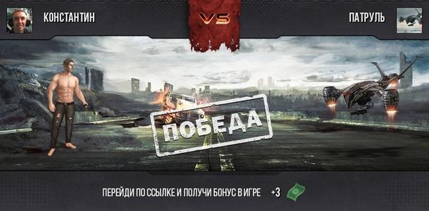 Константин Корнейчук: Присоединяйся к сопротивлению https://vk.com/terminator_game#bb18163076fa1fd799fc950bbdf40437f