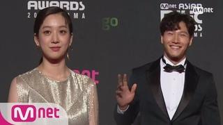 Red Carpet with Jung Ryeo Won & Kim Jong Kook│2018 MAMA in HONG KONG 181214