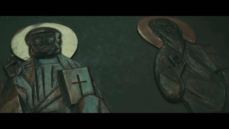 BATUSHKA Uncovering the Truth Documentary trailer