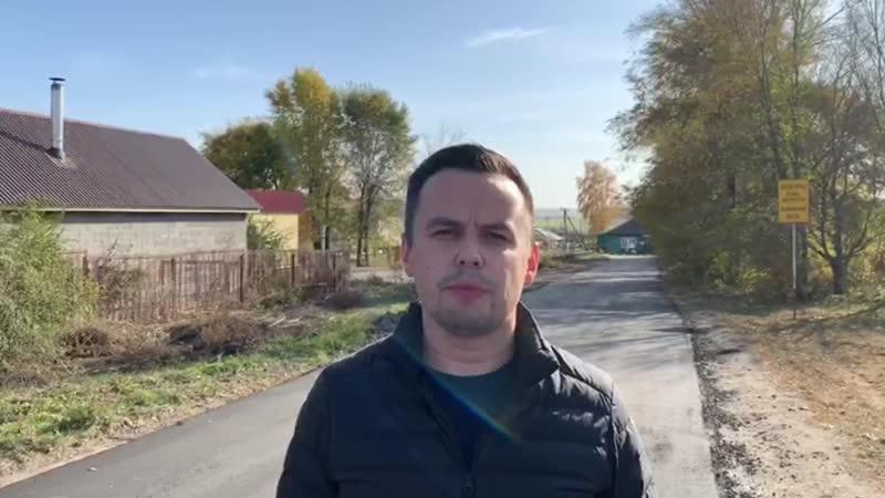 Разрешение ситуации по ремонту дороги на улице Заречная в Большом Нагаткино