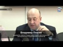 Владимир Плигин: Законопроект о выборах сделает Госдуму доступнее для малых партий