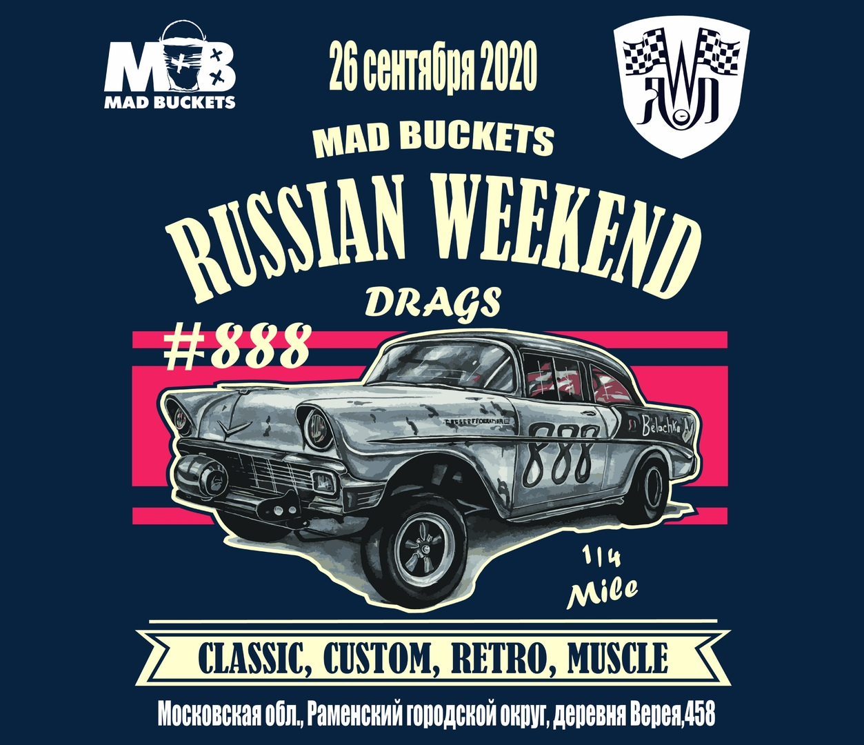 26.09 Russian Weekend Drags 2020