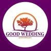 Свадьба в Краснодаре Good Wedding